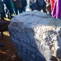 The commemorative stone